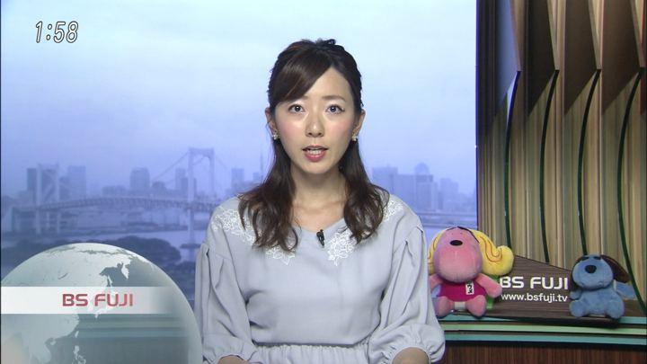 2018年05月23日内田嶺衣奈の画像02枚目