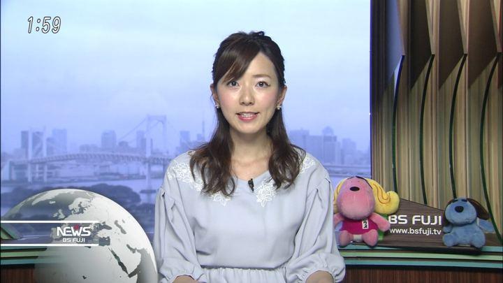 2018年05月23日内田嶺衣奈の画像04枚目
