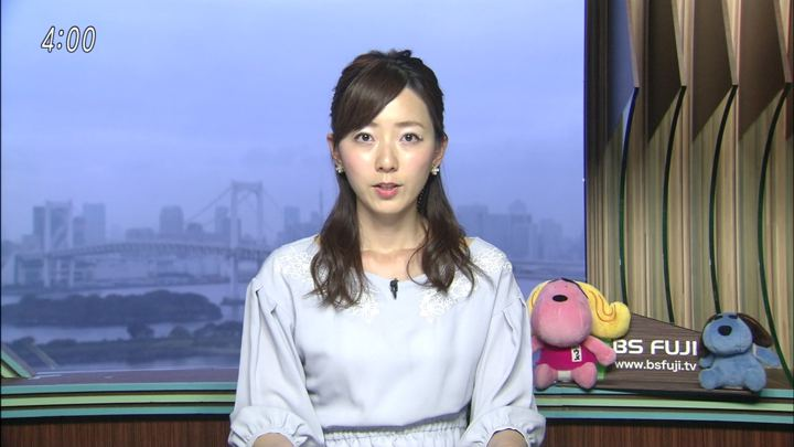 2018年05月23日内田嶺衣奈の画像05枚目
