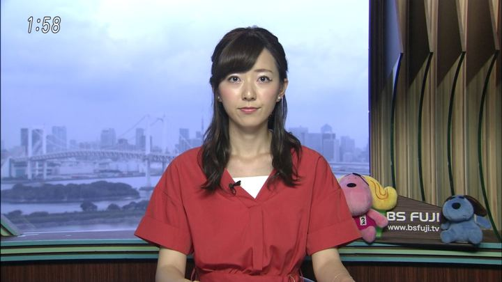 2018年05月30日内田嶺衣奈の画像01枚目