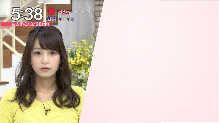 2018年03月28日宇垣美里の画像12枚目