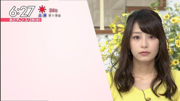 2018年03月28日宇垣美里の画像16枚目