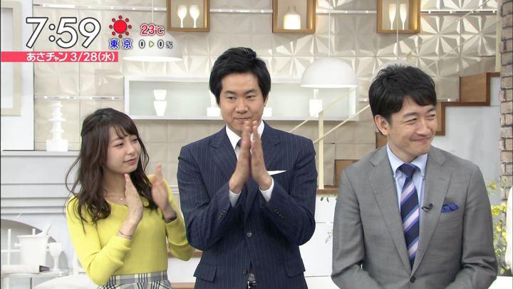 2018年03月28日宇垣美里の画像31枚目