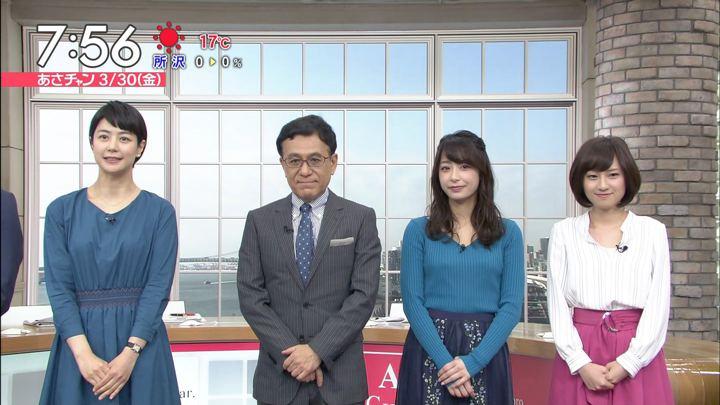 2018年03月30日宇垣美里の画像20枚目