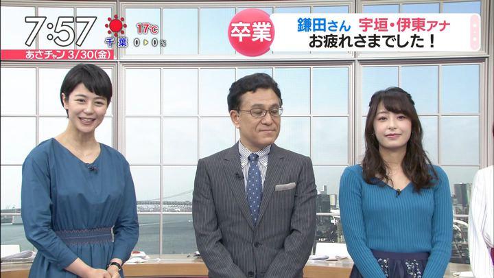 2018年03月30日宇垣美里の画像21枚目