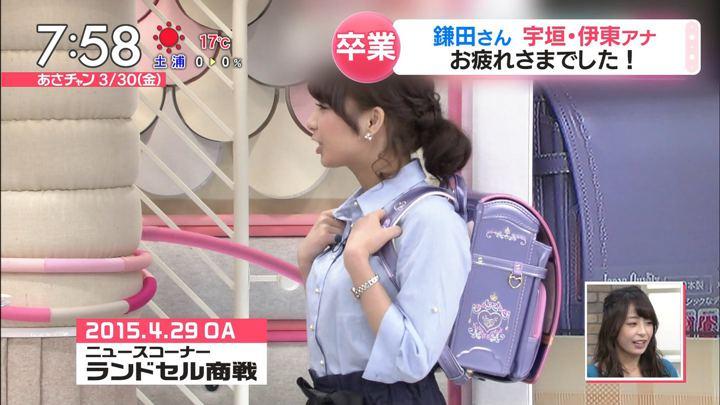 2018年03月30日宇垣美里の画像30枚目