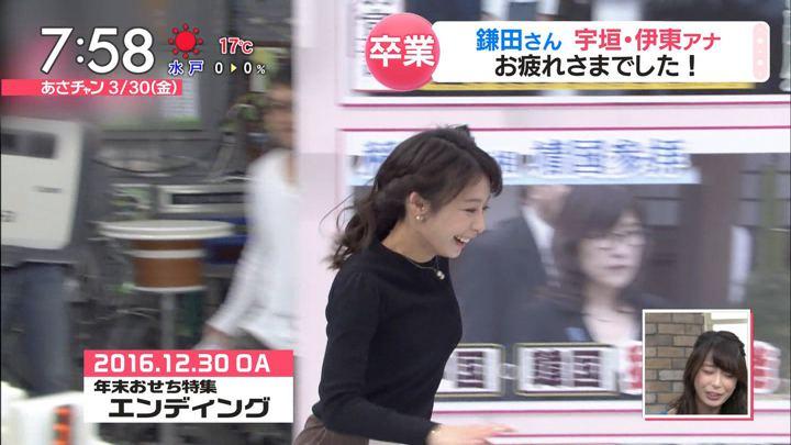 2018年03月30日宇垣美里の画像33枚目