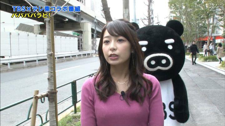 2018年04月07日宇垣美里の画像03枚目