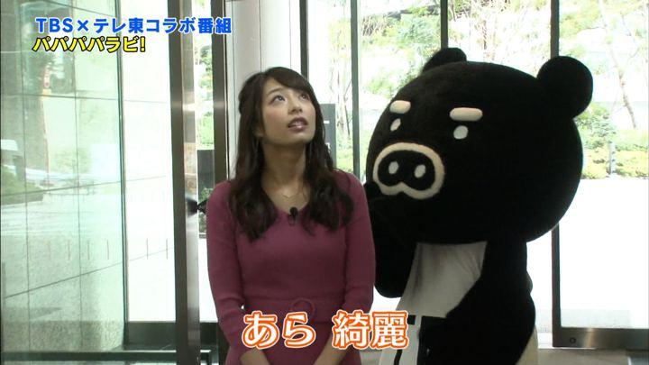 2018年04月07日宇垣美里の画像04枚目