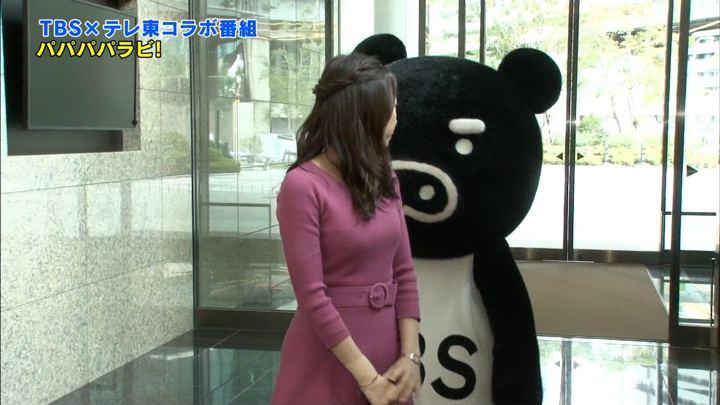 2018年04月07日宇垣美里の画像05枚目