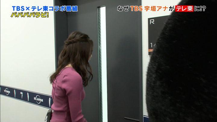 2018年04月07日宇垣美里の画像07枚目