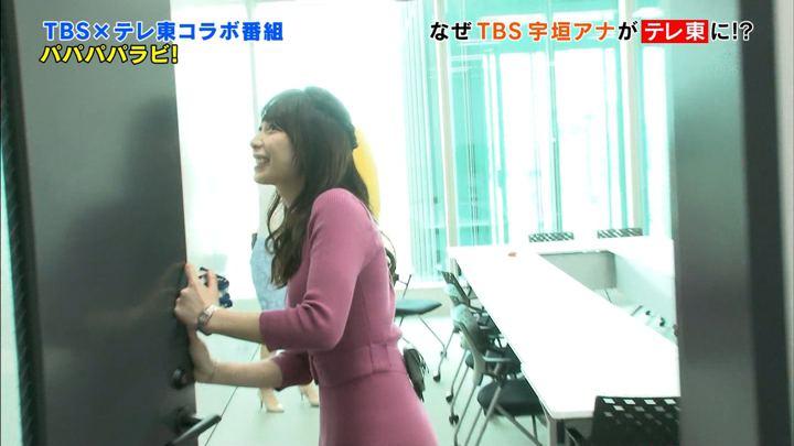 2018年04月07日宇垣美里の画像09枚目