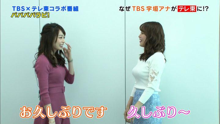 2018年04月07日宇垣美里の画像11枚目