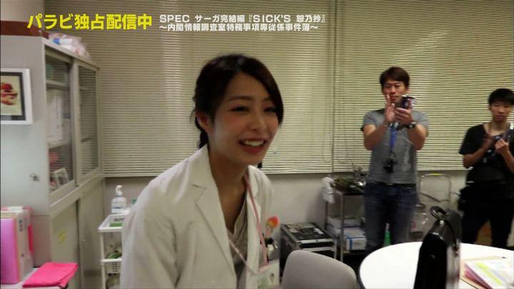 2018年04月07日宇垣美里の画像22枚目