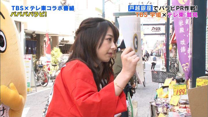 2018年04月07日宇垣美里の画像28枚目
