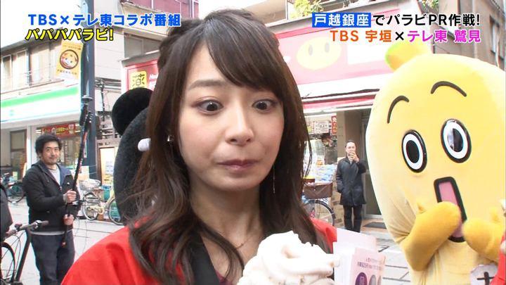 2018年04月07日宇垣美里の画像31枚目
