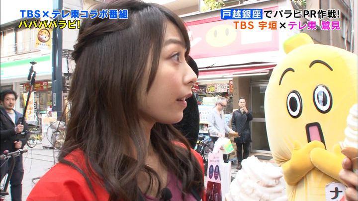 2018年04月07日宇垣美里の画像32枚目