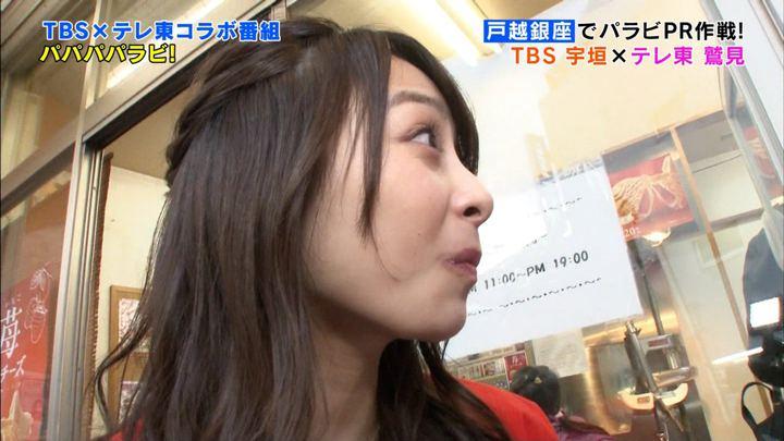 2018年04月07日宇垣美里の画像43枚目