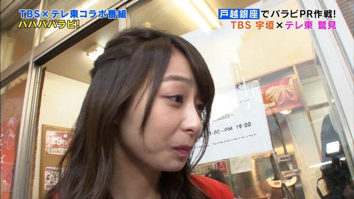 2018年04月07日宇垣美里の画像44枚目