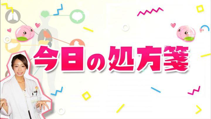2018年04月10日宇垣美里の画像31枚目