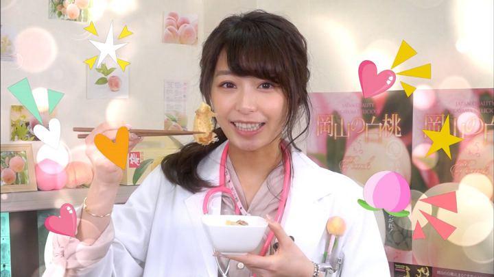 2018年04月11日宇垣美里の画像15枚目