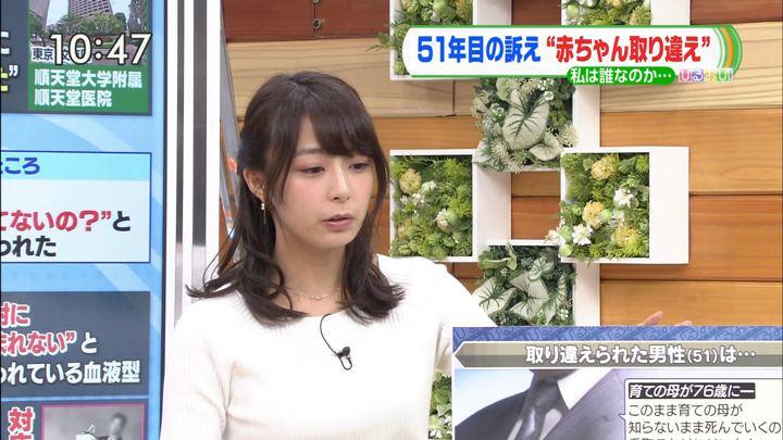2018年04月17日宇垣美里の画像02枚目