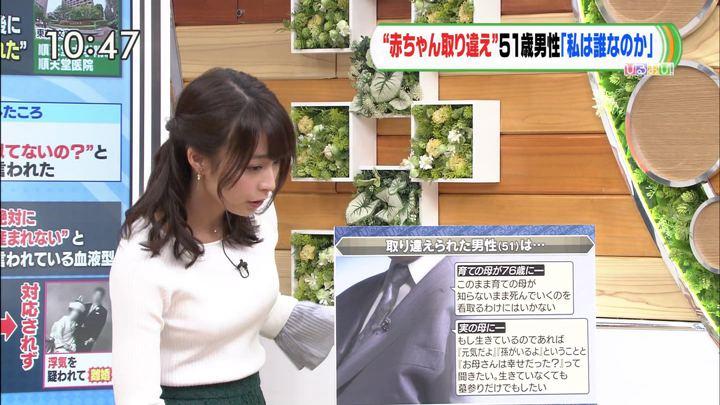 2018年04月17日宇垣美里の画像04枚目