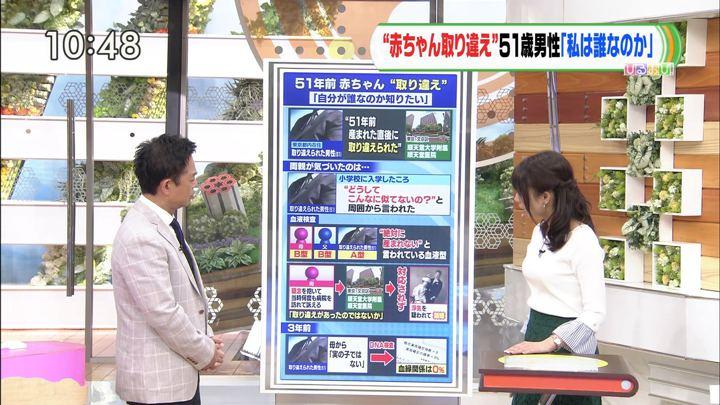 2018年04月17日宇垣美里の画像06枚目