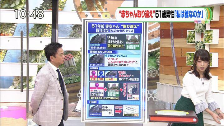 2018年04月17日宇垣美里の画像07枚目