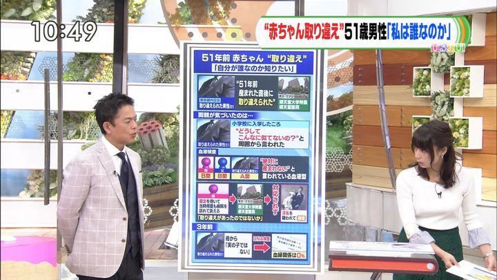 2018年04月17日宇垣美里の画像08枚目