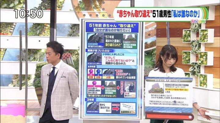 2018年04月17日宇垣美里の画像09枚目