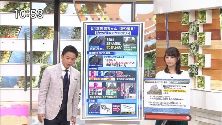 2018年04月17日宇垣美里の画像10枚目