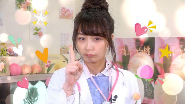 2018年04月17日宇垣美里の画像21枚目