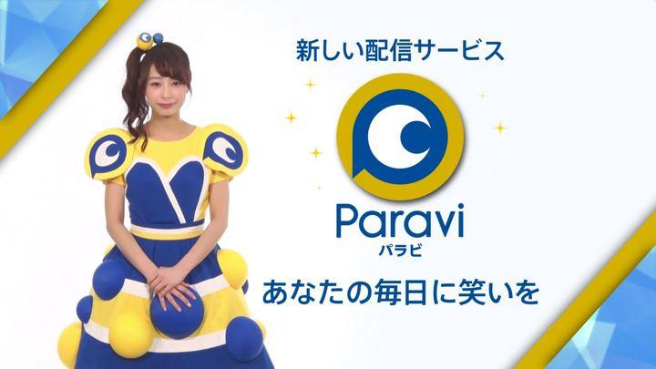 2018年04月18日宇垣美里の画像19枚目