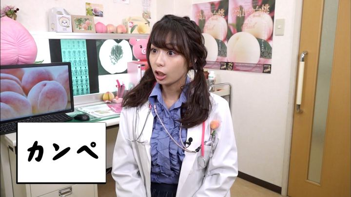 2018年04月25日宇垣美里の画像07枚目