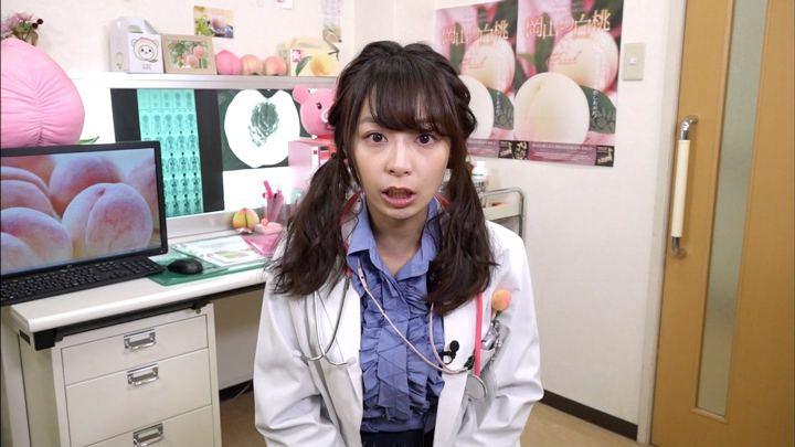 2018年04月25日宇垣美里の画像08枚目