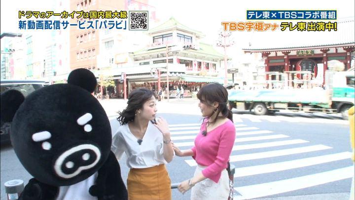2018年04月28日宇垣美里の画像04枚目