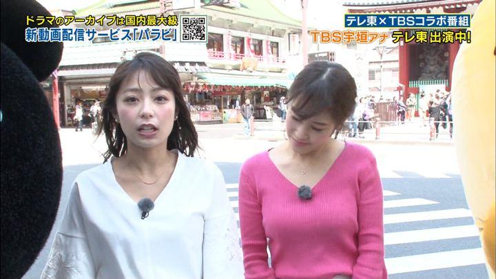 2018年04月28日宇垣美里の画像07枚目