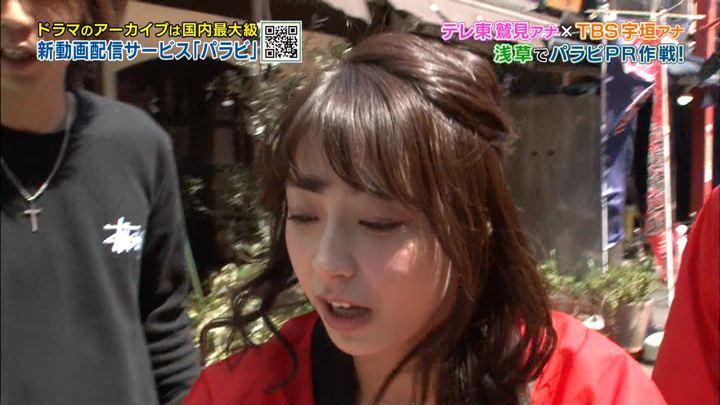 2018年04月28日宇垣美里の画像24枚目