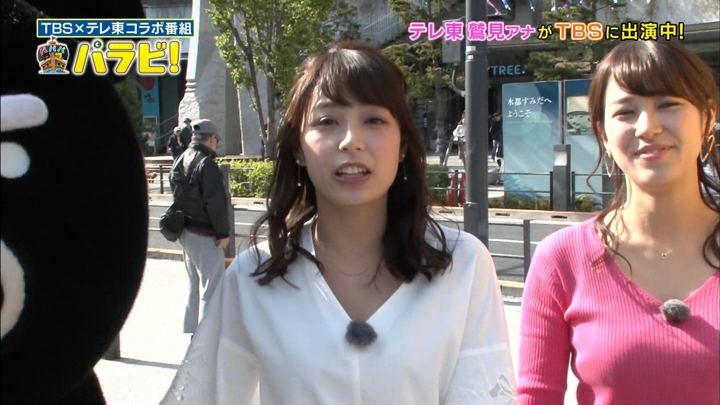 2018年04月28日宇垣美里の画像45枚目