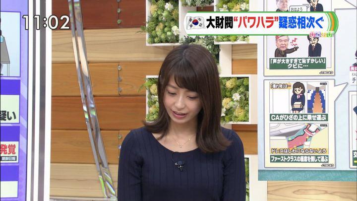 2018年05月01日宇垣美里の画像02枚目