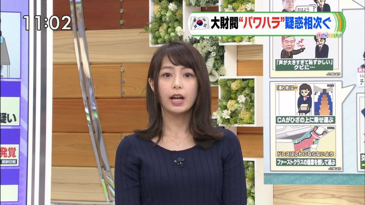 2018年05月01日宇垣美里の画像05枚目