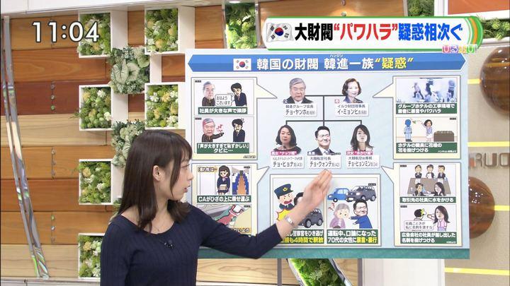 2018年05月01日宇垣美里の画像12枚目