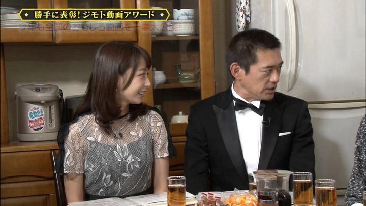 2018年05月07日宇垣美里の画像04枚目