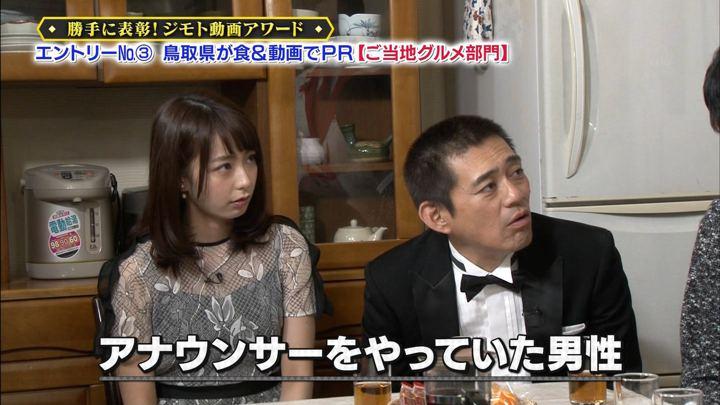 2018年05月07日宇垣美里の画像23枚目