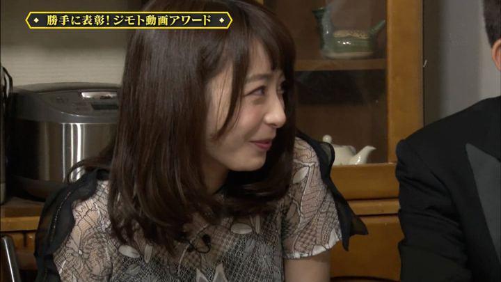 2018年05月07日宇垣美里の画像26枚目