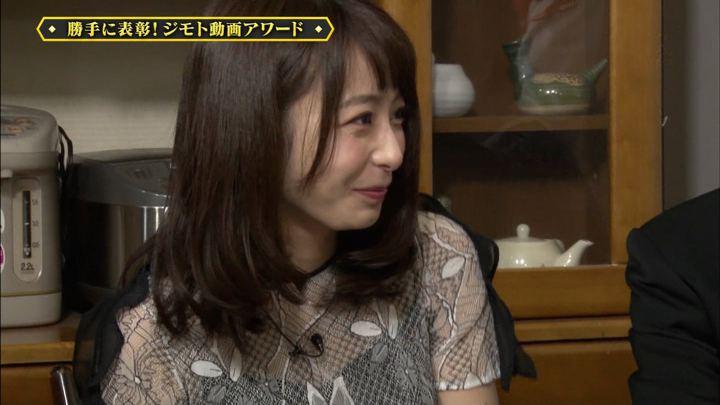 2018年05月07日宇垣美里の画像27枚目