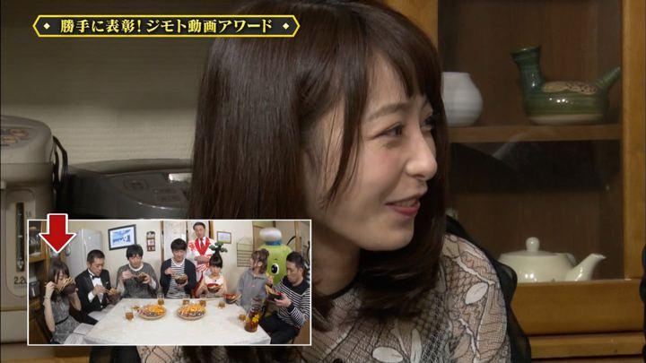 2018年05月07日宇垣美里の画像28枚目