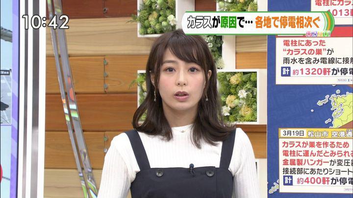 2018年05月08日宇垣美里の画像01枚目