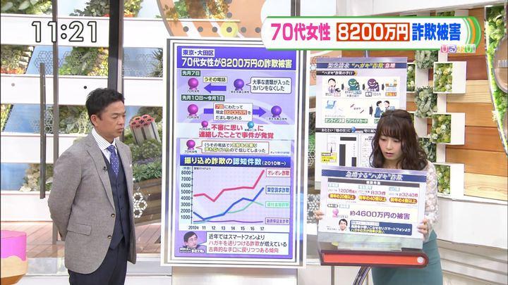 2018年05月15日宇垣美里の画像05枚目